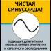 Бензиновый инверторный генератор Скат УГБ-3200ЕИ Стартер
